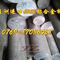 6105铝棒 6105铝板 6105铝排