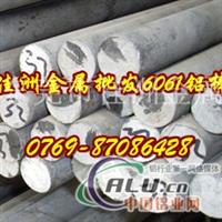 西南铝合金6201价格 铝棒批发