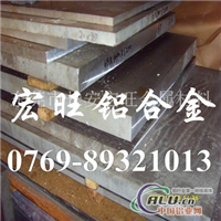 进口超硬铝合金7075 铝合金状态