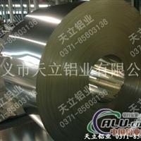 优质铝带供应商