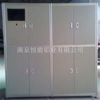 工业铝型材工业铝型材框架