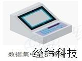 阳极电流分布无线检测仪