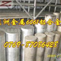 6106铝合金价格 6106铝合金板