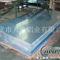 河南鋁板 保溫防腐瓦楞板廠家