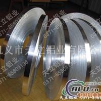 河南铝带变压器带中空玻璃铝带铝板厂