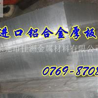优质6101B铝合金棒价格及硬度
