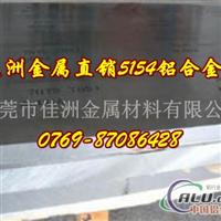 6043铝棒规格 6043铝合金厂家