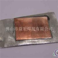 铜铝焊丝(铜铝焊条)