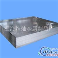 抗腐蚀性6061镁铝合金进口铝板