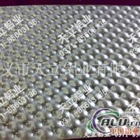 花紋鋁板的規格