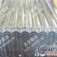 巩义铝瓦型厂家 铝瓦楞板