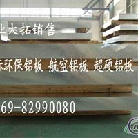 高准确铝合金2024 挤压铝板2024