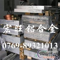 7075t6模具铝板 7075板材