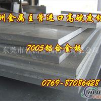 5083铝棒成批出售 5083铝合金板硬度