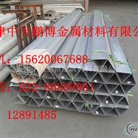 铝型材/天津铝型材/6063铝型材