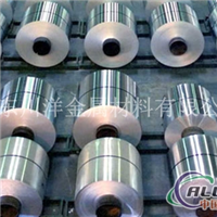 优质合金进口铝带 广东铝带供应