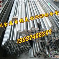 6351铝合金价格 6351铝棒硬度