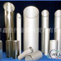 铝棒铝块铝锻件