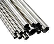 广东川洋金属 厂家供应优质 铝管