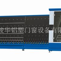 中空玻璃生产线#1600生产线#