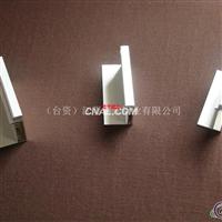 供应光伏太阳能边框铝型材
