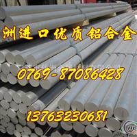 5383抗腐蚀铝合金板成批出售