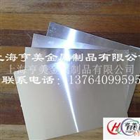 7027优质7027铝板西南【7027铝板】