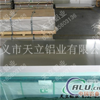 供  0.3   0.8   3.0厚等鋁板