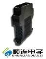SL9000智能信号隔离器