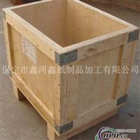 鋁錠用木箱