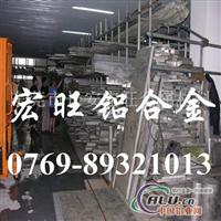 6061西南铝 6061环保铝板