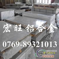 进口6061铝板 6061西南铝板