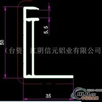供应江阴光伏太阳能边框铝型材
