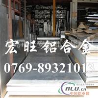 6061铝板 阳极氧化铝板