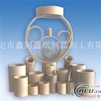 鋁卷用紙管
