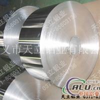 鋁箔鋁帶鋁皮廠家