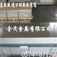 6063T651光亮贴膜铝板的价格