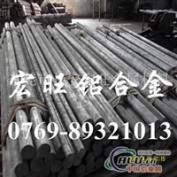 LY12铝棒材 1060工业铝棒材