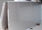 5002铝板(批发)什么价格