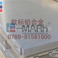 美国7075高强度环保铝板