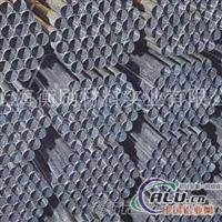 6005六角鋁棒大量批發