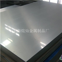 批发5083合金铝板 5083合金铝板
