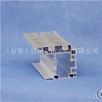 江阴信元铝业有限公司铝合金型材