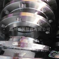 温州盛凯供应不锈钢板式平焊法兰