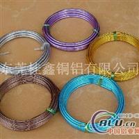 优质5083铝合金线£¬5005彩色铝线