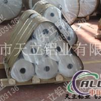 河南鋁箔生產廠