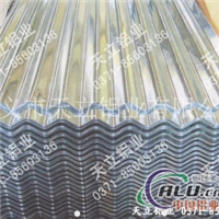 巩义瓦楞铝板合金铝板加工厂