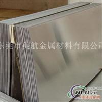 7075铝薄板  7075T6铝薄板