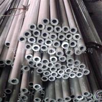 生产铝管 合金铝管 5083铝管 LY12铝管