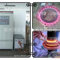 Z供:中频淬火成套设备_中频淬火机(大直径齿轮、轴淬火专用设备)
